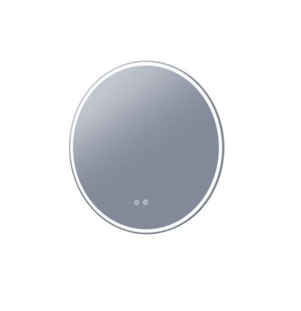Sphere Led Mirror